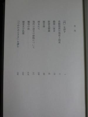 1img_5329